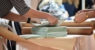 Избирательная явка на выборы губернатора Омской области немного не дотянула до 33%
