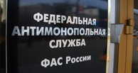 В Омске за подражательство оштрафовали фирму «Командор»