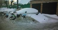 В Омске на помойку выбросили автомобиль Jaguar