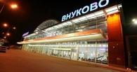 Гендиректор Внуково ушел в отставку из-за гибели президента Total