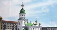 Полежаев объявил о сроках открытия Воскресенского собора
