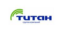 В ГК «Титан» обсудили ход реализации энергетической стратегии компании