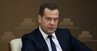 Дмитрий Медведев посоветовал готовиться жить в условиях санкций «неопределенно долго»