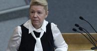 Немецкие геи отомстили Мизулиной на конференции в Лейпциге