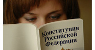 Мизулина предложила добавить в Конституцию мысль о православии
