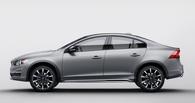 Уникум: Volvo везет в Россию «седан-внедорожник» S60 Cross Country
