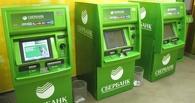 Омичей напугали фото окровавленного банкомата