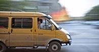 В Омске маршрутка на переходе сбила 75-летнего пенсионера