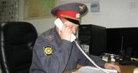 В Омской области разыскивают 15-летнюю школьницу