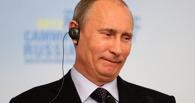Владимир Путин не исключил выдвижения на пост президента в 2018 году