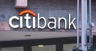 Forbes назвал самые надежные российские банки