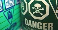 На компанию «Мерк», утилизирующую ядовитые отходы, завели уголовное дело