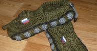Омичам на 23 февраля предлагают носки и тапки в форме танка