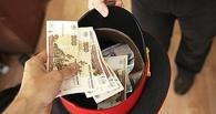 В Омской области пенсионерка хотела дать взятку полицейскому