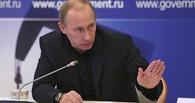 Путину пожаловались на проблемы с питьевой водой в Омской области