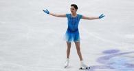 Российская фигуристка Евгения Медведева установила мировой рекорд на чемпионате Европы