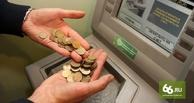 Хакеры похитили со счетов Металлинвестбанка почти 680 млн рублей