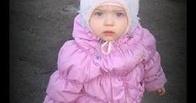 Омских врачей, которых обвиняют в смерти Арины Остроушко, проверят на Алтае