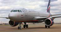 Из-за тумана в Омске задержано несколько авиарейсов до Москвы