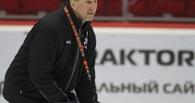 В тренерский штаб «Авангарда» вошел тренер «Ак Барса-2»