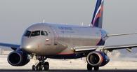 Самолет «Аэрофлота», совершивший аварийную посадку в Омске, сняли с полетов