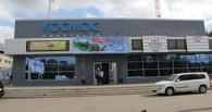 Депутат омского Горсовета Кокорин купил «Космос»
