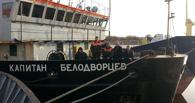 Издатель Концедалов дал деньги на билеты экипажу «Капитана Белодворцева», застрявшего на Ямале