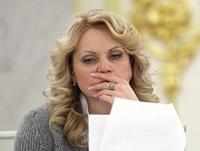 Путин выдвинул Голикову на пост главы Счетной палаты
