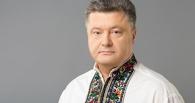 Петр Порошенко отказался биться за Донбасс