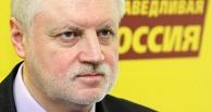 «Слияние неизбежно»: «Справедливая Россия» готова объединиться с КПРФ