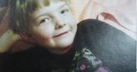 В Омске пропал 10-летний мальчик