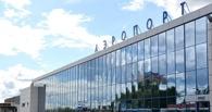 Омский аэропорт признали одним из лучших в России
