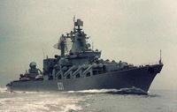 Россия построит крупнейший эсминец за последние 25 лет