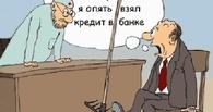 Назаров опять берет долг для области: регион разместит облигации на 5 млрд рублей