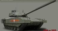 «Армата» станет мощнее: орудия танка будут прожигать метр стали