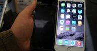 Онлайн-магазин Apple приостановил работу, чтобы сменить ценники
