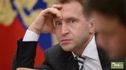 Хакеры слили переписку вице-премьера РФ о катастрофической ситуации в банках