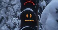 Омичей зовут в мэрию обсудить, где надо установить светофоры