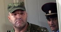 Полковника Пономарева переводят работать в Рязань