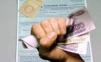 Омские эксперты считают поправки в закон Об ОСАГО абсурдными