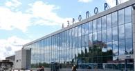 Омский аэропорт хочет установить в зале выдачи багажа кондиционеры