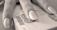В Омской области предприимчивый бухгалтер «отделалась» условным сроком