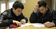 В Омск за непонимание русского языка не пустили 30 иностранцев