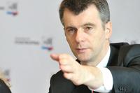 Прохоров плюнул на выборы мэра Москвы