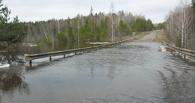 Трассу «Омск – Муромцево» затопило
