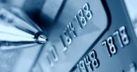 Омскую компанию «Джаст Фит Лайф» заподозрили в преднамеренном банкротстве
