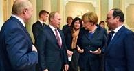 Добрый, сговорчивый, человечная: Лукашенко раздал характеристики нормандской четверке