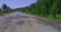 Назаров пообещал отремонтировать трассу «Омск-Тара»
