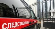 В Омске 20-летний молодой человек спрыгнул с балкона с иконой в руках