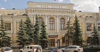 Впервые за год Банк России оставил ключевую ставку неизменной